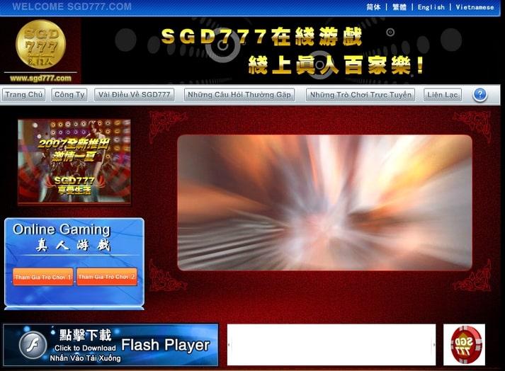 sgd777.com login