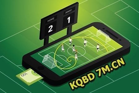 7m – Tỷ lệ 7m.cn livescore, kết quả bóng đá cập nhật nhanh nhất