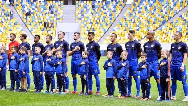 Nhận định bóng đá trận đấu giữa FC Vorskla Poltava vs FC Lviv, ngày 30/5/2020